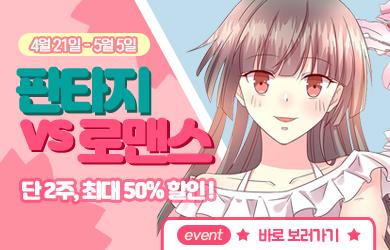★기간한정★ 코인 SALE 이벤트!