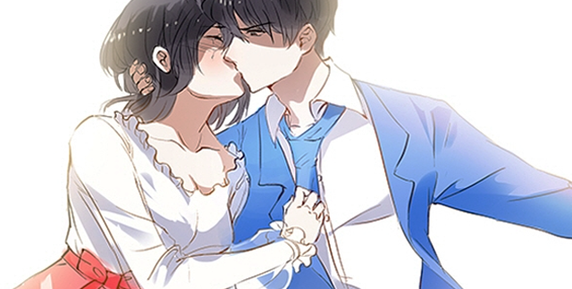 사랑해, 그리고 잊어줘
