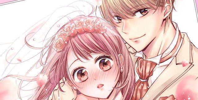 카지와라 남매는 결혼을 했다