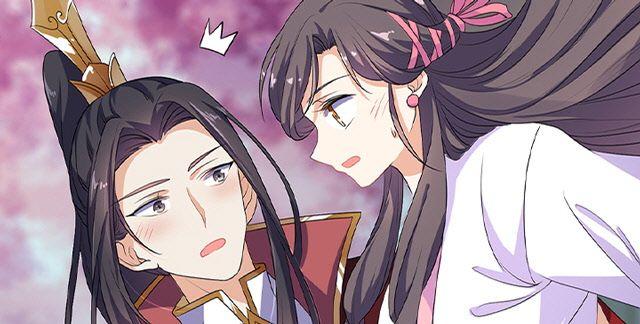 교만한 왕야와 방자한 왕비